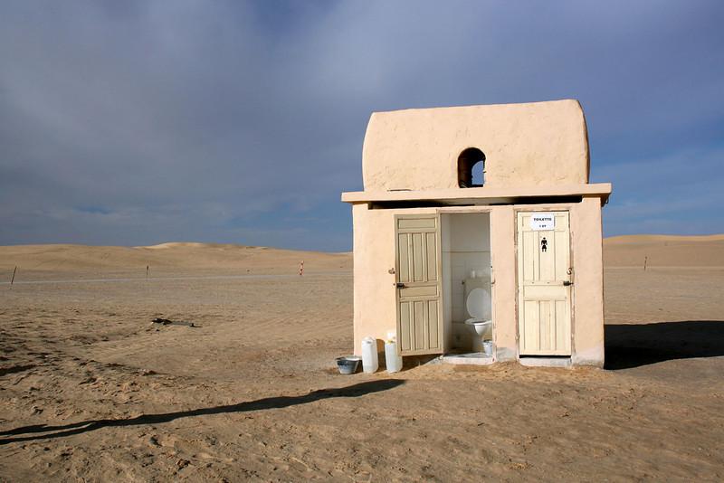 361 Star Wars set, Tunisia