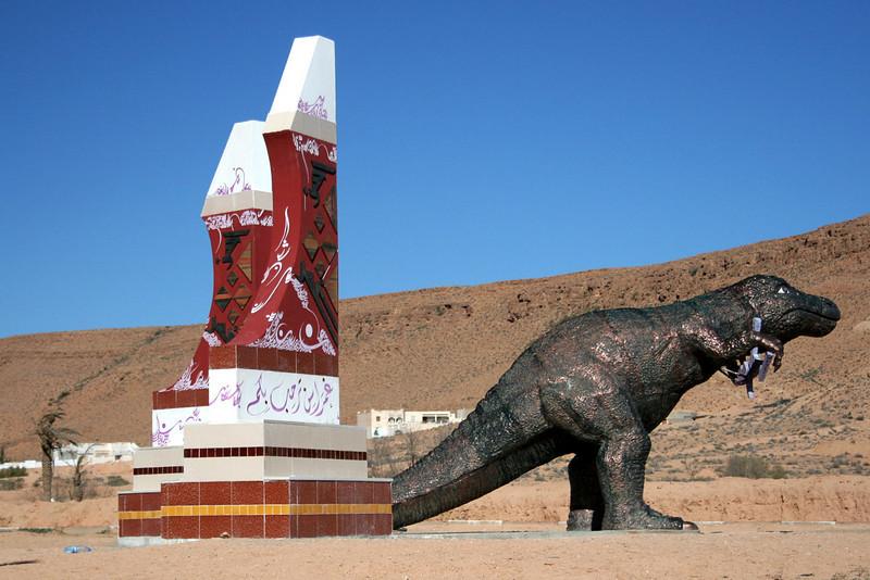 Tatsouine, Tunisia