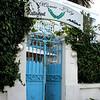 044 Kosher restaurant, La Goulette, Tunisia