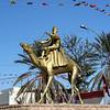 502 Douz, Tunisia