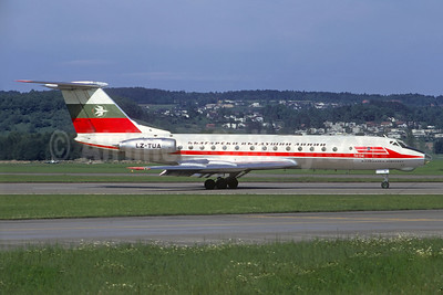 Airline Color Scheme - Introduced 1968