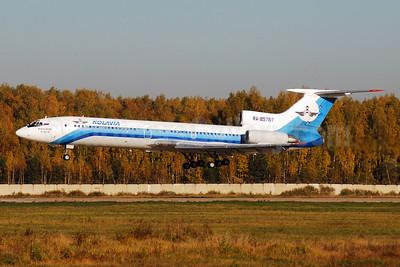 Kolavia Tupolev Tu-154M RA-85761 (msn 92A944) DME (OSDU). Image: 909017.