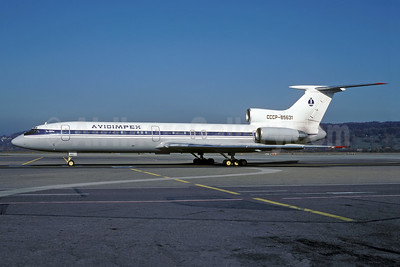 Leased from Aeroflot on October 3, 1992