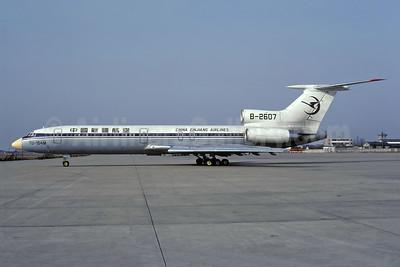 China Xinjiang Airlines Tupolev Tu-154M B-2607 (msn 86A729) (Aeroflot colors) SHA (Rolf Wallner). Image: 938529.