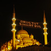 Day before Ramadan, New Mosque, Istanbul