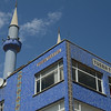 Minaret and Textile Factory, Van