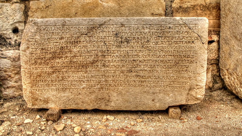 Day 7 - A carved inscribed tablet, in Likyan, found among the ruins.