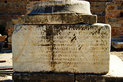 Greek inscription on the base of a pillar