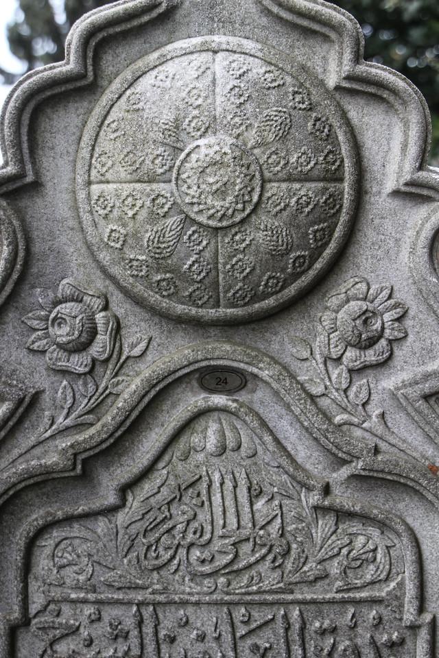 Yahya Efendi Ottoman Cemetary