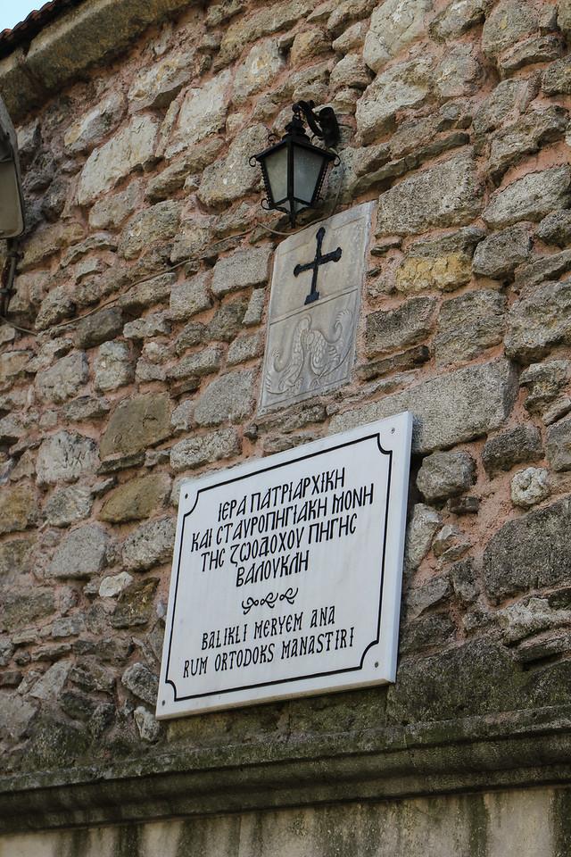 Balıklı Meryem Greek Orthodox Monastery (19C)
