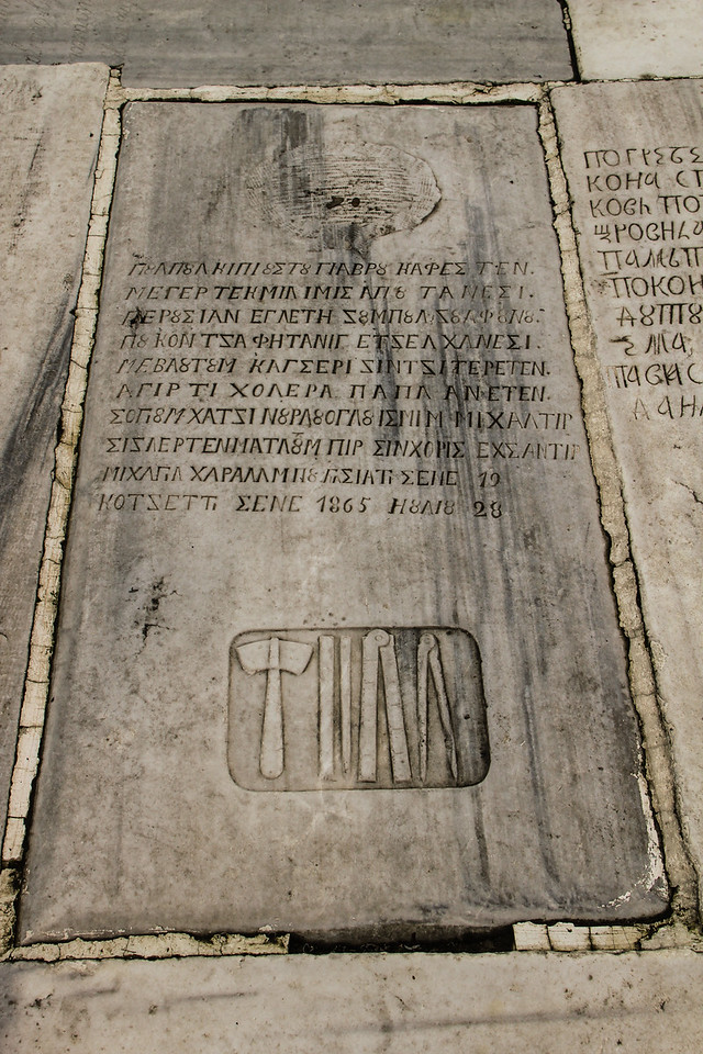 Karamanlı Script