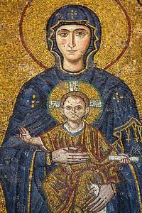 Hagia Sophia Mosaic (Comnenus Mosaic)