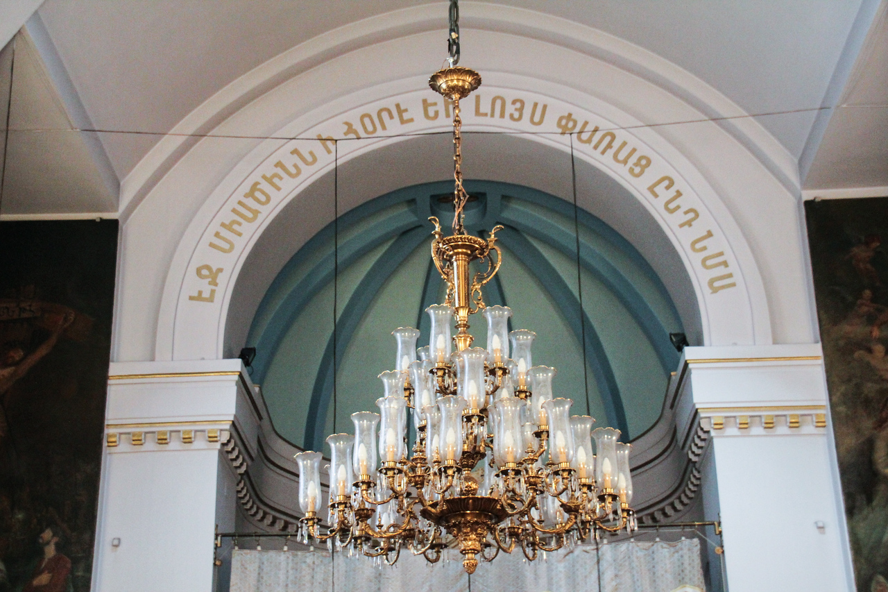 Surp Krikor Lusavoritch Church