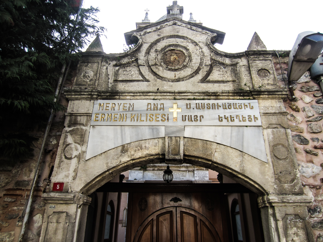 Armenian Patriarchal Church (Kumkapı)