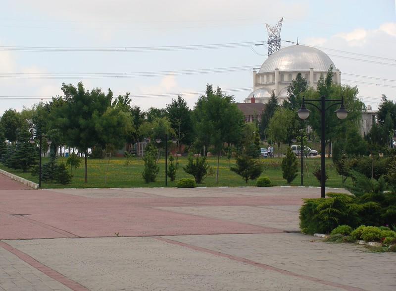 Sakarya University Campus