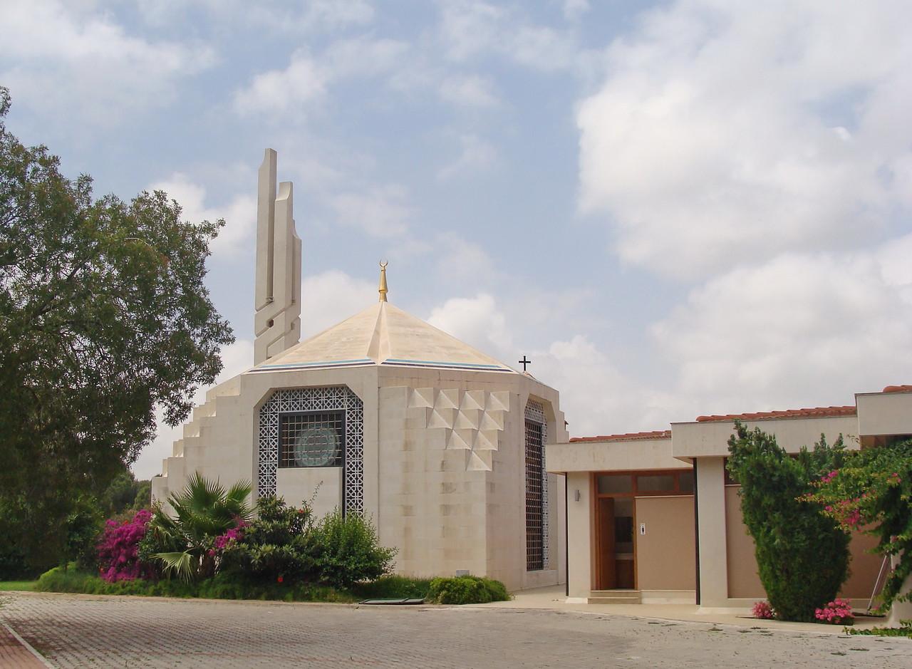 Garden of Tolerance Mosque