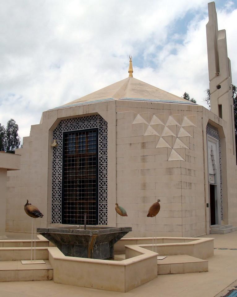 Garden of Tolerance Mosque 2