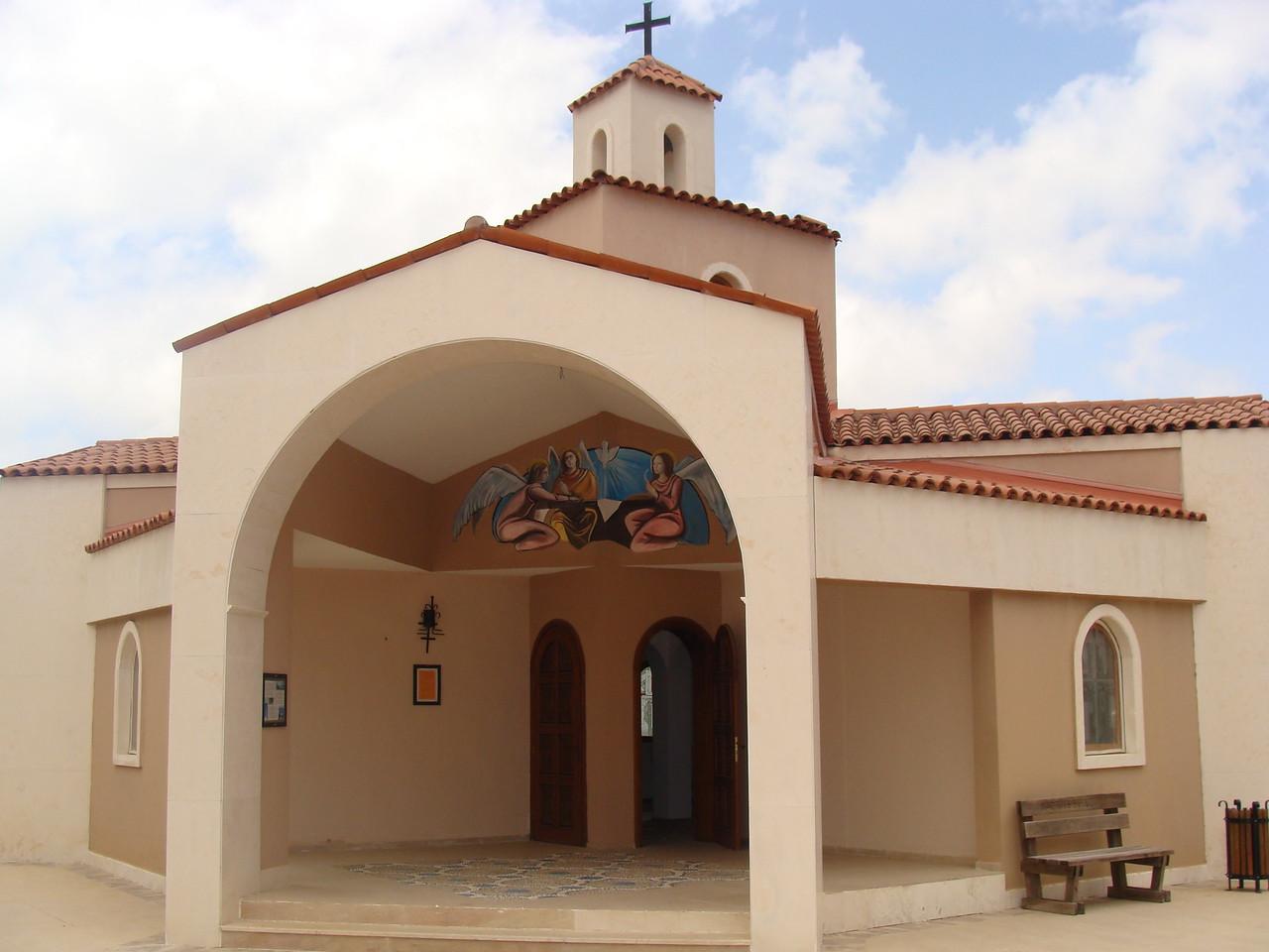 Garden of Tolerance Church