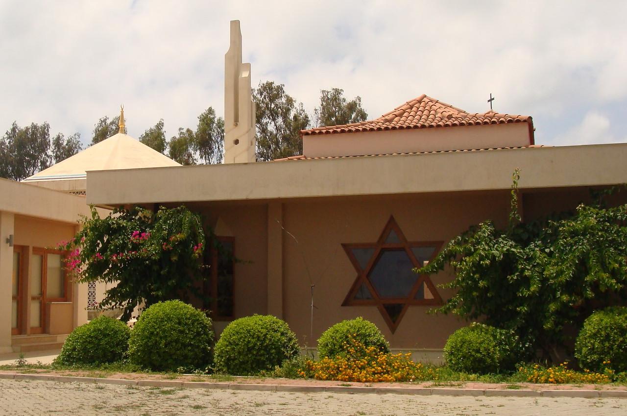 Garden of Tolerance Synagogue