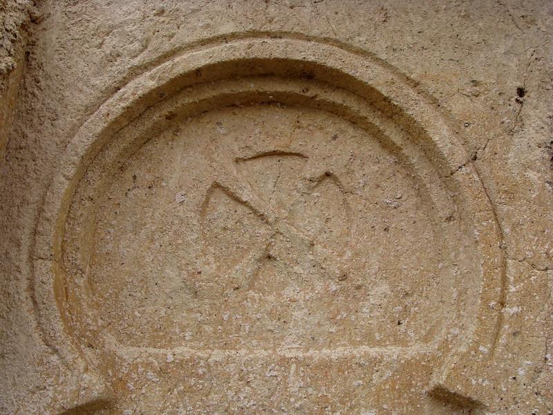 Symbol Carving