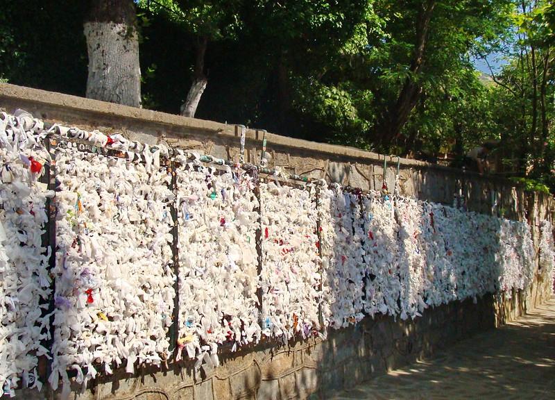 Prayer Wall