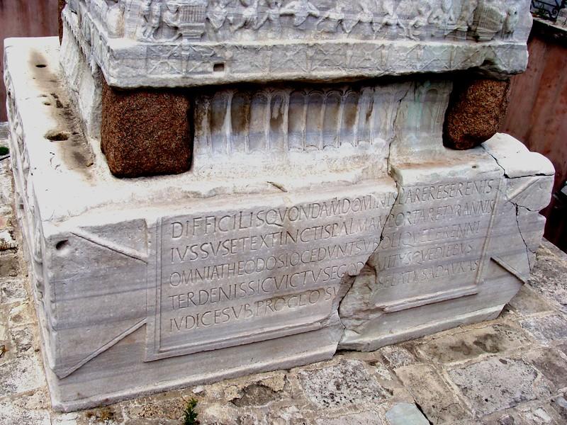 Pharaoh Thutmosis III Obelisk Base 9