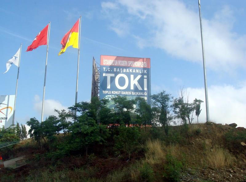 TOKi Sports Complex
