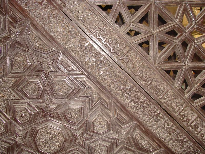 Alaaddin Camii Woodwork