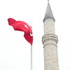 Hagia Sophia Minaret (istanbul)