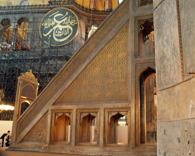 Minbar (pulpit) and Islamic Medallion from the Mosque.  It is said that the priest can only climb to the 7th. step, because the next step was in Paradise