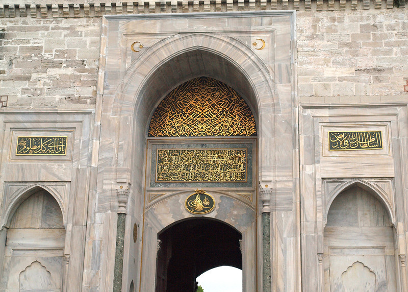 Imperial Gate into Topkapi Palace. 1465 AD