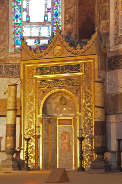 Mihrab from the period Hagia Sophia was converted into a mosque 1453