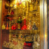 Miniatures Shop