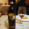 Dinner at La Grotta - Vino Nobile de Montepulciano