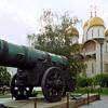 Tsar Cannon, Kremlin, Moscow