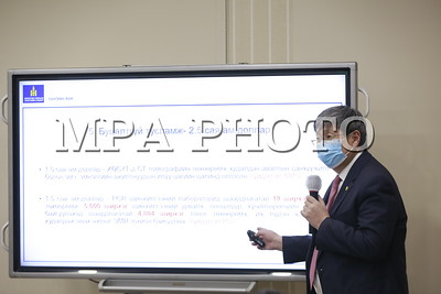 _MPA7363