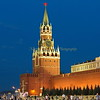 Red Square Outside the Kremlin
