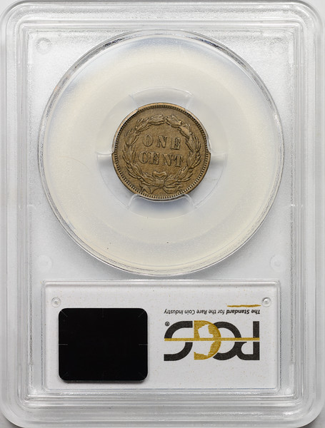 1859 CENT - INDIAN HEAD, COPPER-NICKEL PCGS AU55 CAC Reverse