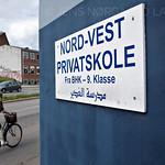 Nord-Vest Privatskole