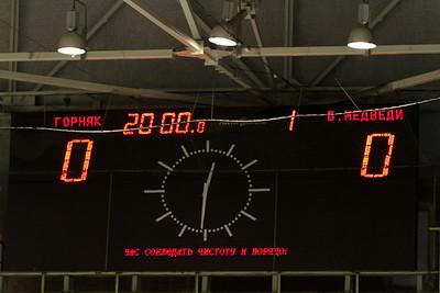 Трактор-1995 (Челябинск) - Горняк-1995 (Учалы) 1:4. 7 октября 2012