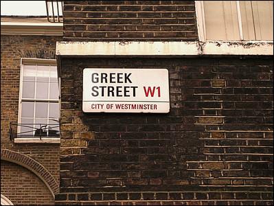 Greek Street, Soho , London, UK - 2012.