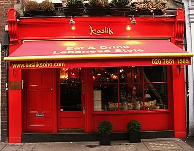 Kaslik, Greek Street, Soho, London, UK - 2012.