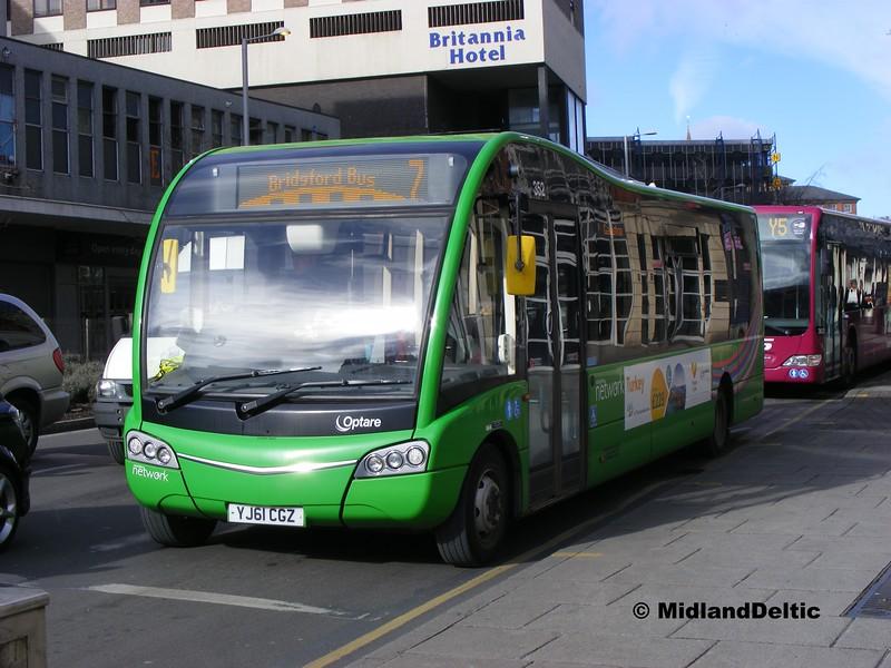 NCT 352, Maid Marian Way Nottingham, 22-02-2014