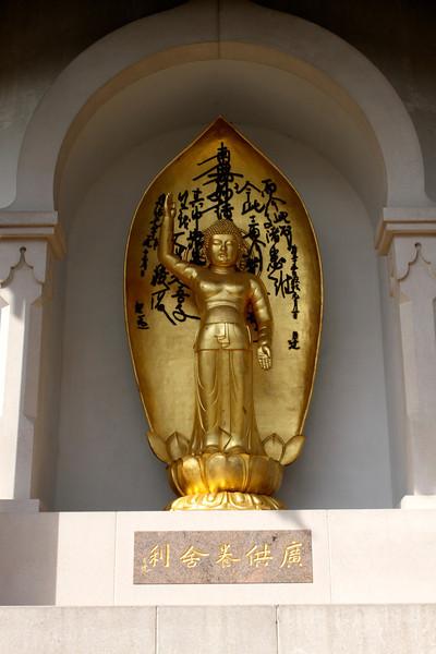 Buddha statue Buddhist Peace Pagoda Battersea Park London