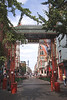Chinatown Macclesfield Street Soho London