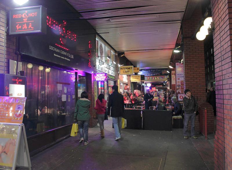 Arcade at Charing Cross Road London November 2011