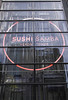 Sushi Samba restaurant at Heron Tower London