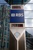 RBS pillar London