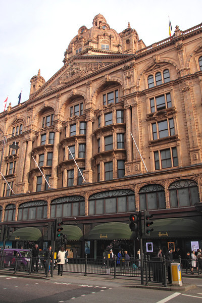 Harrods Department Store Knightsbridge London