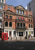 Royal Court Theatre Sloane Square London